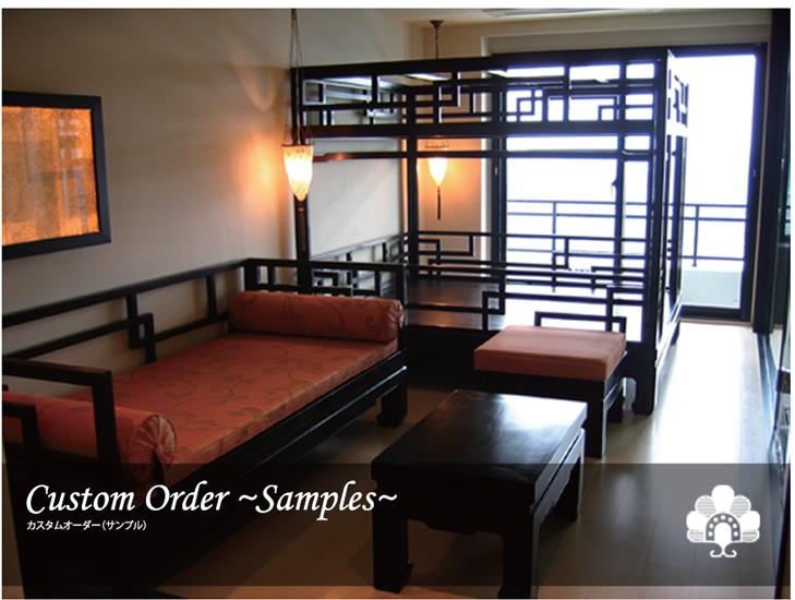カスタムオーダー家具